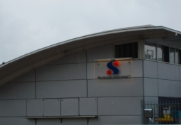 Sundbuss logo - Terminal 8. august 2010