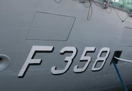 F358 Triton 23. februar 2014